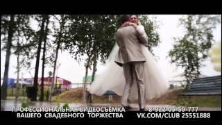 Свадебный клип, Тарко-Сале, август 2013 года