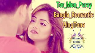 tor-mon-paray-bangla-new-romantic-ringtone-2018