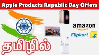 Republic Day 2019: Flipkart, Amazon Apple iPhone, iPad, AirPods, Macbook Air Offers
