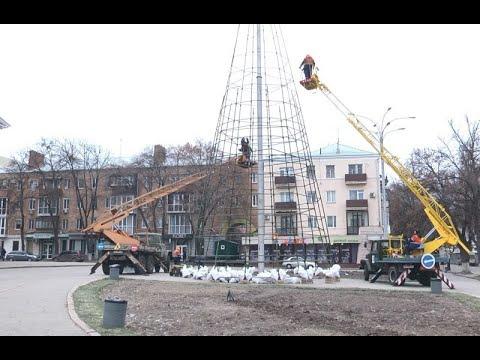 mistotvpoltava: Монтаж новорічної ялинки