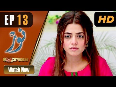 Noor - Episode 13 - Express Entertainmen