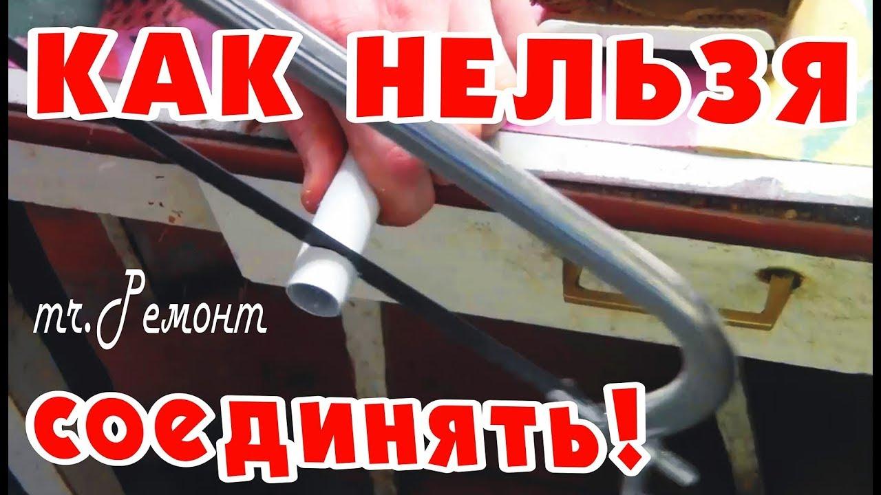 Калибратор своими руками для металлопластиковых труб фото 736