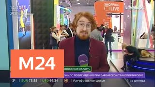 Смотреть видео В столице открывается международная выставка-форум CSTB Telecom & Media - Москва 24 онлайн