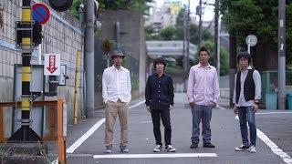 """フラワーカンパニーズ """"元気ですか -2018 acoustic ver.-"""" (Official Music Video)"""