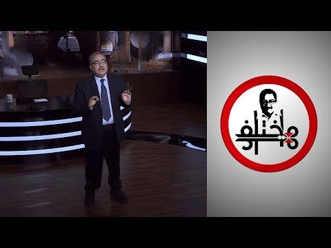 ا?براهيم عيسى: التكفير هواية المشايخ.. ورياضة الفقهاء حد الردة  - 22:59-2020 / 1 / 26