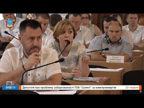 """НикВести: Депутаты о долгах ЖЭК """"Соляные"""" в Николаеве"""