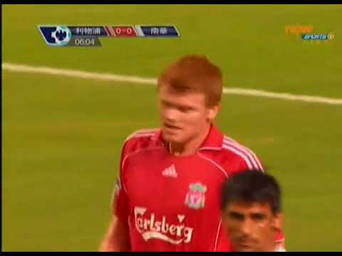 2007 巴克萊英超挑戰賽   南華對利物浦 上半場 (South China v Liverpool - First Half)