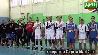 Урочисте відкриття ІІ туру чемпіонату України з волейболу в І лізі