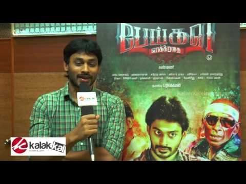 Peigal Jaakirathai Movie Team Interview