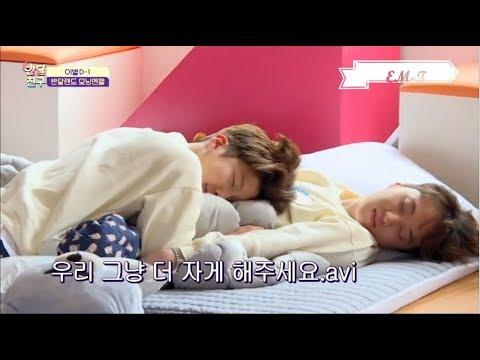 [EM-T] When Kpop idols are woken up #3 (BTS,MONSTA X,SEVENTEEN,KARD...)
