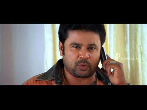 Chess Malayalam Movie | Malayalam Movie | Dileep Threatens Bheeman Raghu