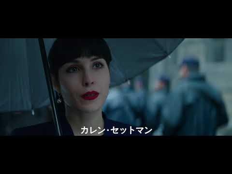 【映画】★セブン・シスターズ(あらすじ・動画)★