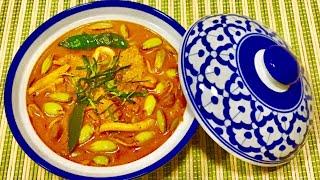 แกงกระทิหน่อเหรียง Pork Curry with Parkia Timoriana สูตรพิเศษ