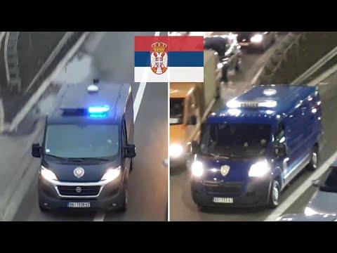 Prisoner Transport Vans with Blue Lights | Ministry of Justice