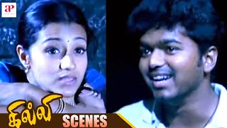 Ghilli Tamil Movie - Vijay and Trisha hide in the lighthouse