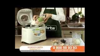 Хлібопіч Mirta  -- для справжнього домашнього хліба та випічки!