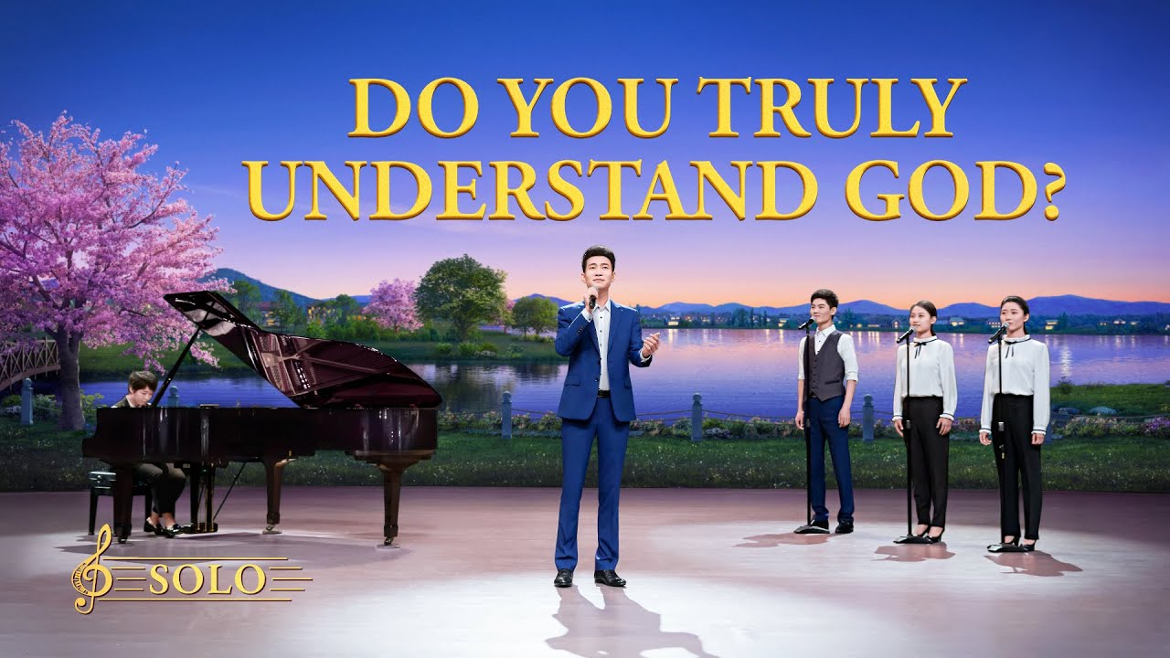 """Christian Song   """"Do You Truly Understand God?"""""""