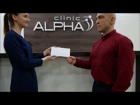 Клиника косметологии Альфа-Клиник в Набережных Челнах