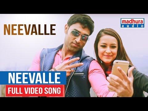 Neevalle Full Video Song - Neevalle...