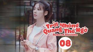 Trời Quang Không Thể Ngờ - Tập 8| Phan Hựu Thành, Triệu Chiêu Nghi| Thanh Xuân Vườn Trường