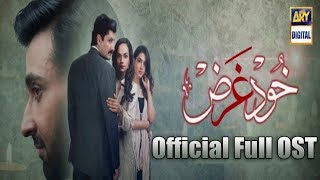 Download Khudgharz (Full OST )| Sahir Ali Bagga | Aima Baig | 2017 MP3 song and Music Video