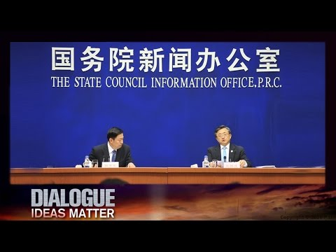 Dialogue— South China Sea White Paper 07/14/2016 | CCTV