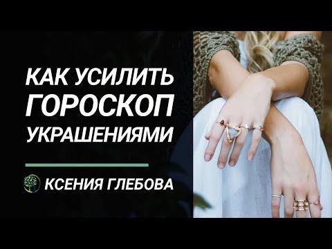 На нашем сайте вы можете купить натуральный камень сердолик по выгодным ценам. Мы доставляем товар по россии и по всему миру!