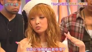 ゲスト 南明奈 アッキーナ 2011 9 4 南明奈 検索動画 13