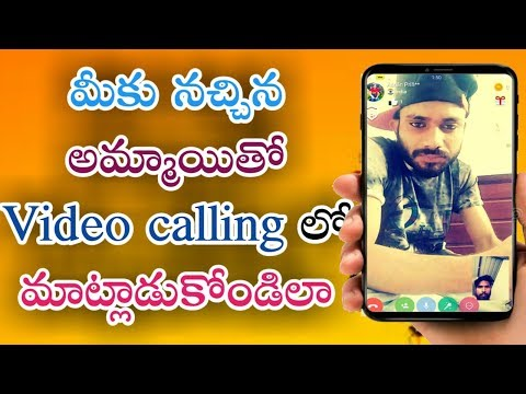 How To Chat With Unknown Girls In Telugu | Free Video Calling | Kiran Youtube World