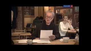 Николай Эрдман. Самоубийца