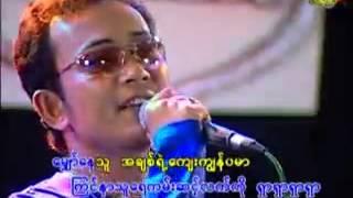 Na Lone Thar Et Kha Yar _ BaNyar Han live show _Han &   Rita  အရိပ္မဲ့ အလြမ္းကမၻာ