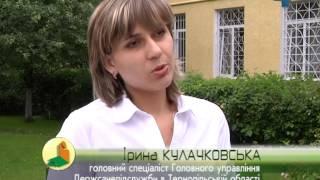 видео Профілактика інфекційних захворювань та харчових отруєнь