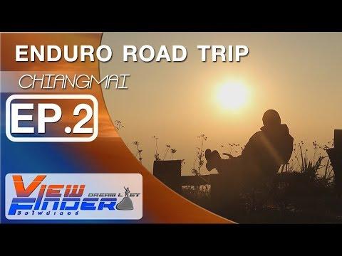 Viewfinder Dreamlist ตอน Chiangmai Enduro Road trip EP.2