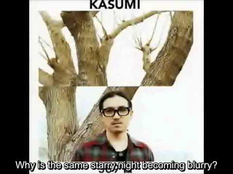 Nijuu Mensou No Musume - Kasumi By 369