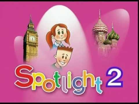 Spotlight 2 Стр 146, 147 Только Слова за Этот Курс