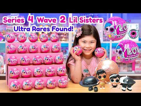 NEW SERIES 4 WAVE 2 LOL SURPRISE LIL SISTERS EYE SPY UNBOXING | ULTRA RARE L.O.L. DOLLS FOUND!!