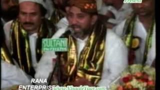 URDU NAAT(Qalandar Raqs Karta Hai)M ALI SAJJAN.BY Visaal