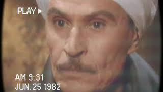 مقدمة المسلسل المصري القديم الأرض الطيبة يغنيها الموسيقار محمد علي سليمان وابنته الفنانة أنغام