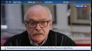 Никита Михалков  в событиях на Украине все должны услышать в