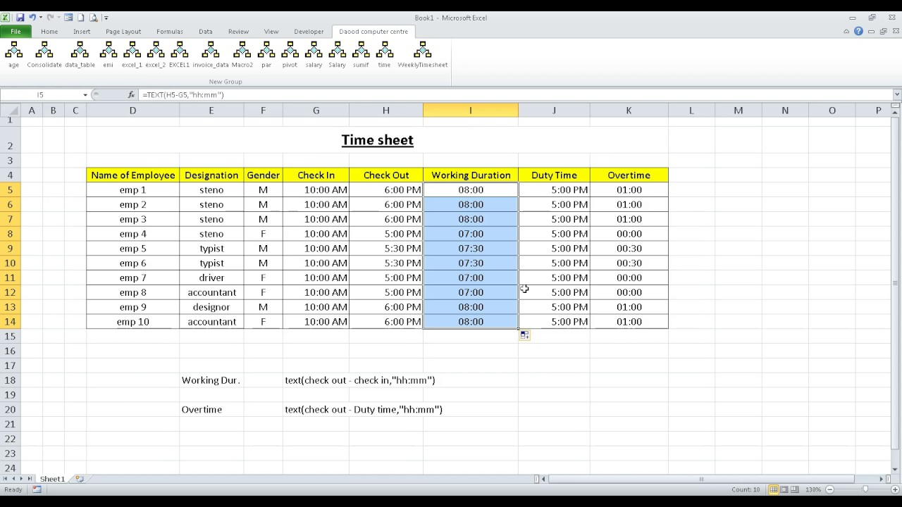 time sheet calculation using text formula in excel in hindi youtube