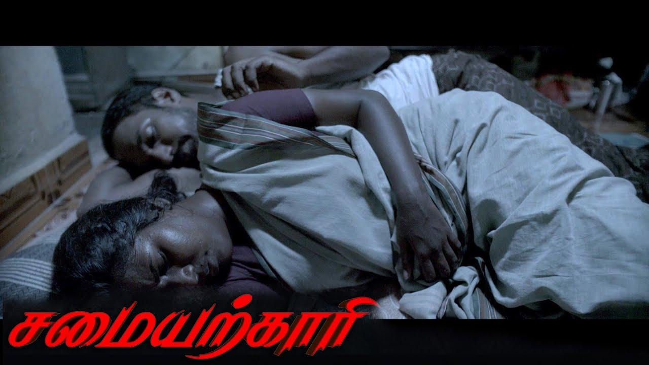 Download Samayakaari | Woman Trapped in a Tough Relationship | Tamil Short Film