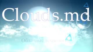 Отзыв о www.clouds.md (Аренда 1С - Contabilizare) от Александра Макеева(, 2017-02-03T20:20:57.000Z)