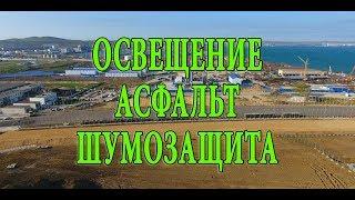 Свежие новости Крымского моста с воздуха 7.04.2018