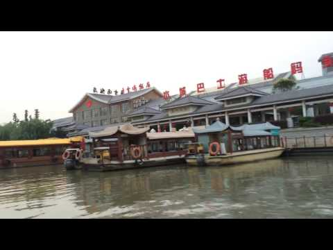 Evening Boat Tour - Grand Canal (Waicheng River) - Suzhou Wharf - Suzhou - China (1 last)