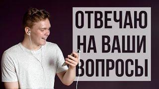 РУССКИЙ РЭП И АНАЛЬНЫЙ СЕКС (18+)