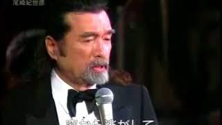 尾崎紀世彦 - ゴッドファーザー~愛のテーマ