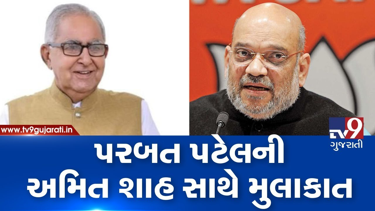 MP Parbat Patel meets Union HM Amit Shah to demand Tharad by-polls ticket for son