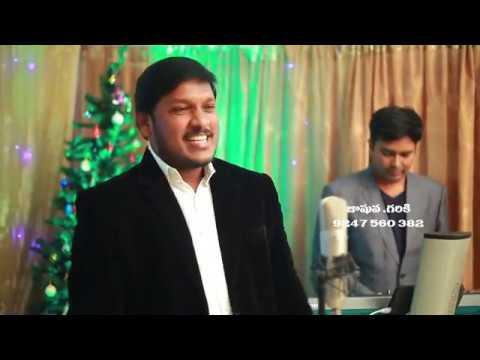 Goppa Goppa Song from Sambaramaye Bhetlehemulo Latest Telugu christian Songs 2017 2018