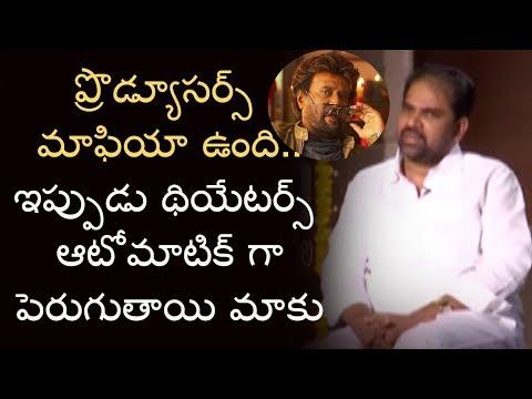 Petta Telugu producer Ashok Vallabhaneni once again talks about producers mafia and theaters issue