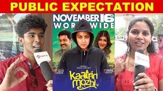 Mozhi Vs Kaatrin Mozhi Movie Public Expectation